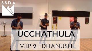 Torture Of Raghuvaran - Ucchathula DANCE | Velai Illa Pattadhaari 2 | Dhanush, Kajol |#ShashiSenthan
