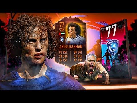 THE CRAZIEST ULTIMATE SCREAM CARD?! THE ARAB DAVID LUIZ! FIFA 19 ULTIMATE TEAM