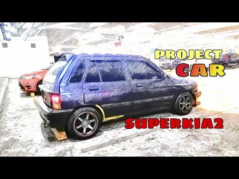 ANG PAGBABALIK SUPERKIA2 MAY FOREVER SA PROJECT CAR (Kia Pride / Mazda 121 / Ford Festiva)
