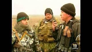Настоящая война (Чечня).