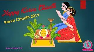 Karva Chauth 2019 Date & Day. Happy Sargi Wishes: Karwa Chauth Special: करवा चौथ व्रत पूजन 2019.