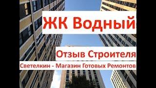 видео Новостройки у метро Фили от 6.08 млн руб в Москве