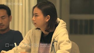 【3rd WEEK 】 「シリアル食べたでしょ!」 あの肉事件に続く事件が…!?