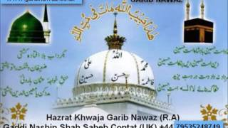 "Sonhda aaya - chhammak electro bass islamic naat mix -~-~~-~~~-~~-~- please watch: ""maa tere doodh ka hai mother day special ( vibrate ) dj qawwali rem..."