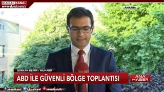 Ana Haber- 23 Temmuz 2019- Murat Şahin- Ulusal Kanal