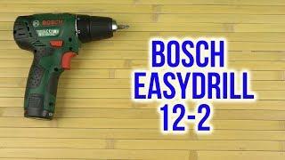 Розпакування Bosch EasyDrill 12-2 060397290V