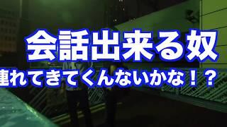 【コント】俳優とAD part2 Japanese (劇)快心劇は芝居集団であり舞台...