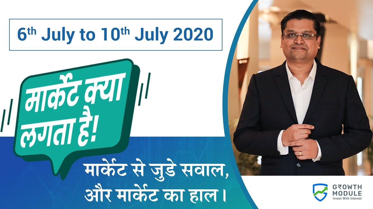 Market Kya Lagta Hai - 6th to 10th July 2020 | Growth Module