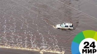 Паводок в Алтайском крае размыл федеральную трассу - МИР 24