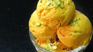 Easy 4 Ingredients Mango Ice Cream Recipe - How to make Mango Ice Cream at home/ Summer Special