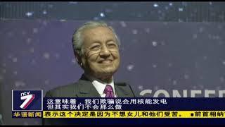 9月18 ntv7华语新闻脸书同步直播