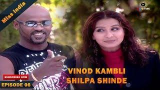 MISS INDIA TV SERIAL EPISODE 06 | SHILPA SHINDE | PAKHI HEGDE | VINOD KAMBLI | DD National
