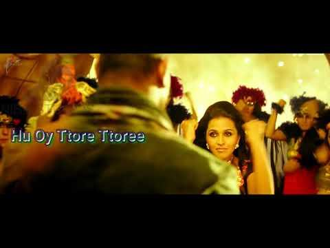 Baha Kilikki - lyrics - video song-smita album