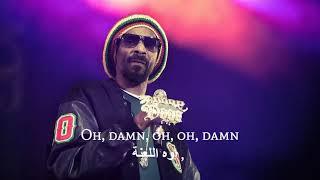 Snoop Dogg - I C Your Bullshit LYRICS (مترجمة)