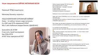 Кризис время РОСТА! Анна Кирдянова