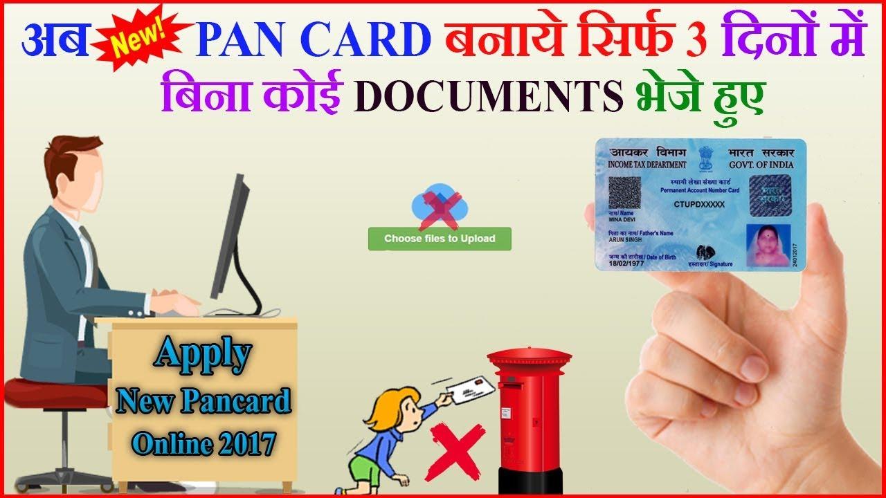 Apply New Pan Card Online In 3 Days Aadhar Ekyc System