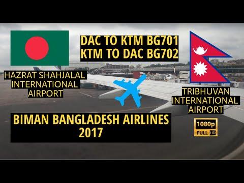DAC 🔁 KTM BIMAN BANGLADESH AIRLINES ✈️