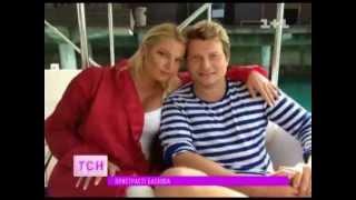 Басков Волочкову любит, но жениться на ней не хочет