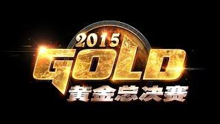 GCS 2015 - WB Final: [H] Infi vs. 120 [U]