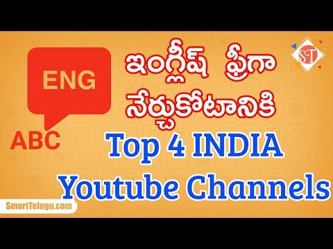 Top 4 English Teaching Indian Youtube Channels   Learn English Online   English Speaking Courses