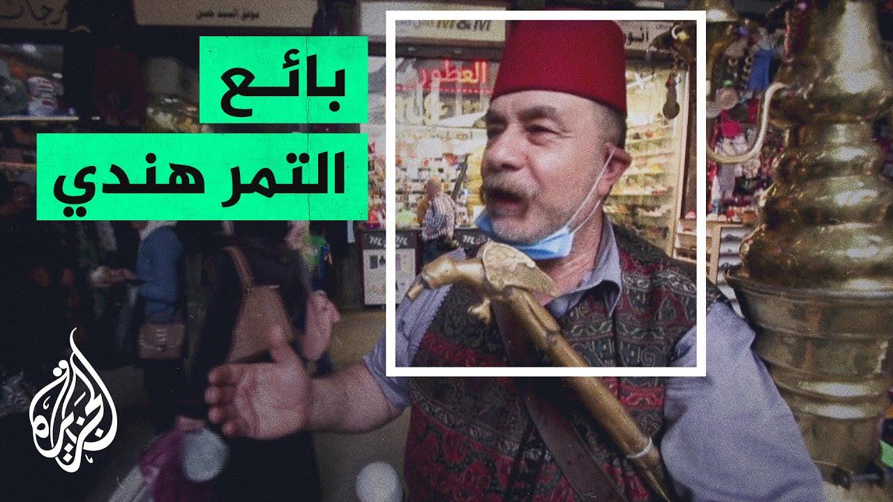 على طريقته الخاصة.. بائع سوري يقدم شراب التمر الهندي بشكل يثير الإعجاب  - نشر قبل 2 ساعة