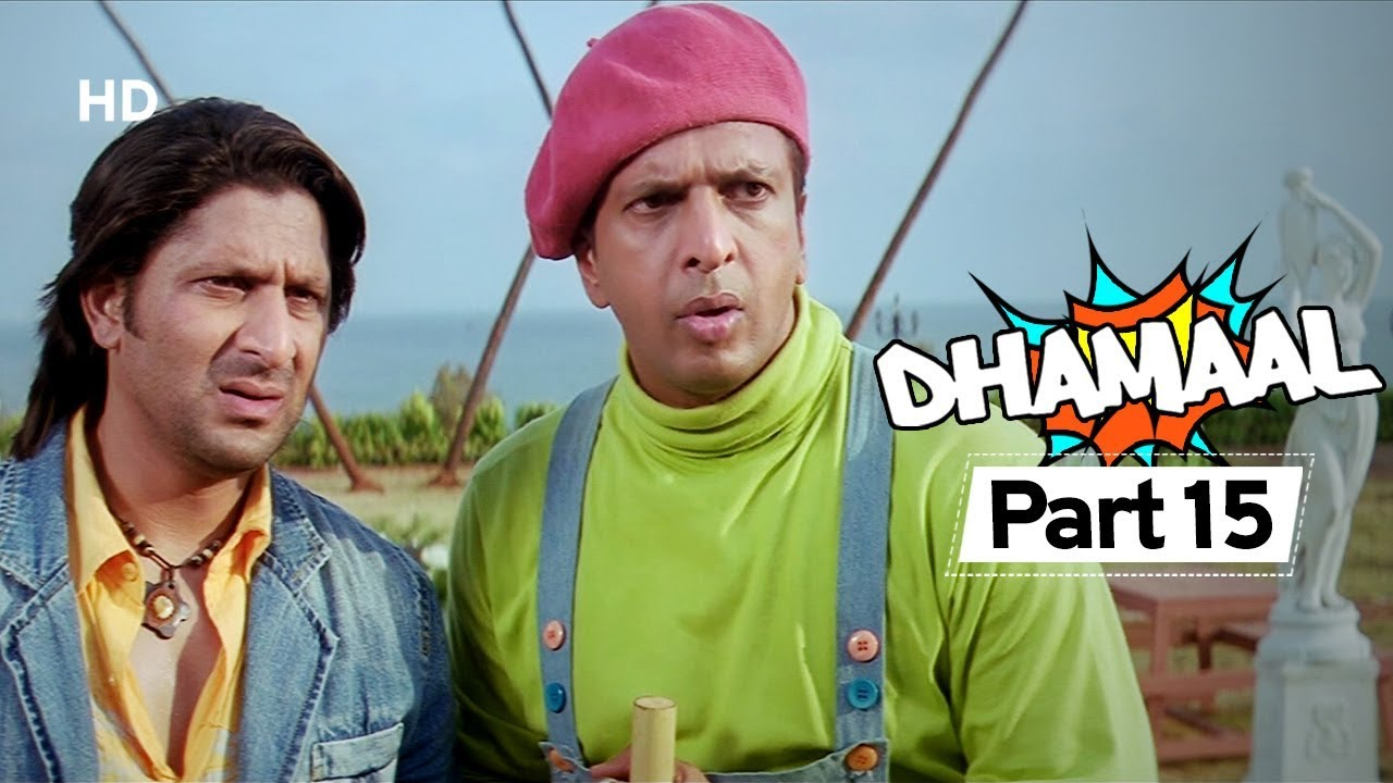 Dhamaal - Superhit Comedy Movie - Javed Jaffrey - Asrani - Arshad Warsi #Movie In Part 15