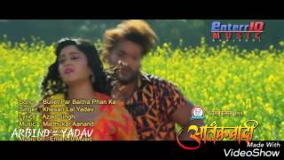 Bullet par baitha phan ke - bhojpuri movie , Aatankwadi 2017