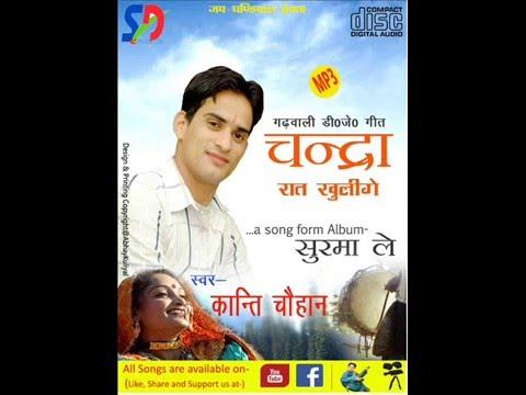 Superhit Garhwali DJ Song 2015-2016