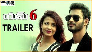 M6 Telugu Movie Official Trailer || M6 Movie || Shalimarcinema