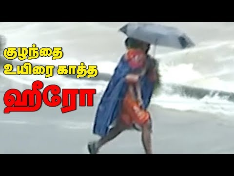 Viral video | Man saves child from Kerala Flood