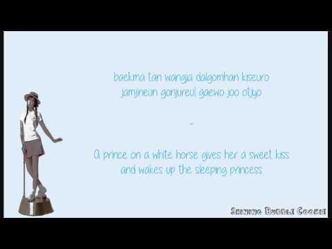 SNSD 소녀시대 - Ooh La La Lyrics (Color Coded) Rom/Eng. Mp3