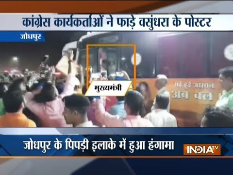 Stone pelted over Vasundhra Raje's convoy during 'Gaurav Yatra' in Jodhpur