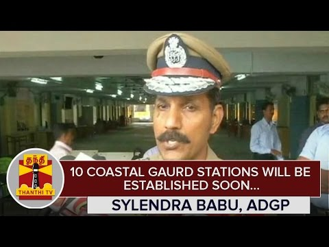 10 Coast Guard stations will be established Soon - Sylendra