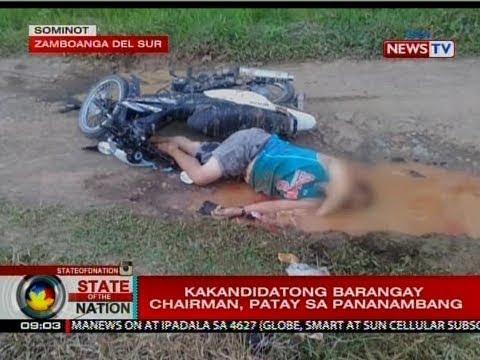SONA: Mahigit 5,000 barangay, nasa election watchlist ng PNP