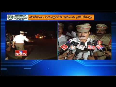 Bike Racers Hulchal: Youngsters Bike Racing In Hyderabad | Police Seized 9 Bikes | HMTV
