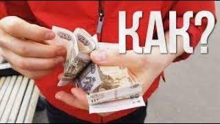 Скачать курс Метод Мальцевой. Как можно заработать по метод мальцевой от 4780 рублей в день/