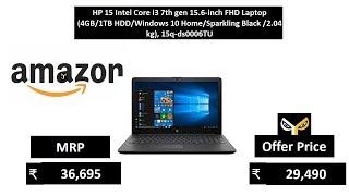 HP 15 Intel Core i3 7th gen 15.6-inch FHD Laptop