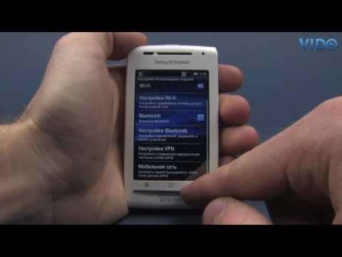Sony Ericsson E15i X8