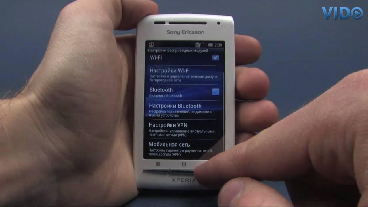 Download Sony Ericsson Xperia X8 E15i Original Firmware (ROM)