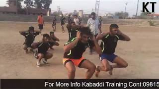KABADDI EXERCISES VIDEO -12 HARD EXERCISES