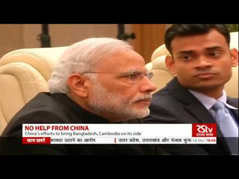 English News Bulletin – Oct 10, 2016 (6 pm)