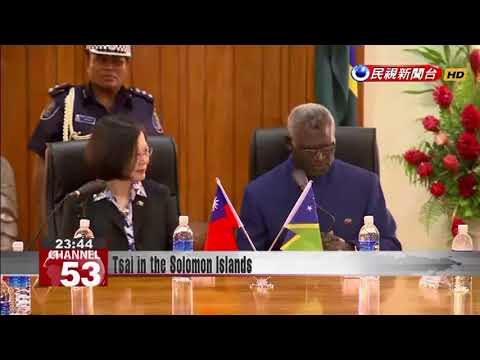 Solomon Islands Deputy PM says alliance with Taiwan is number one priority