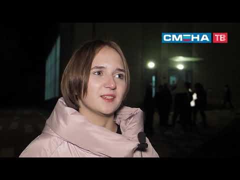 «Арт-Фестиваль» для участников проекта «Академия творчества» в ВДЦ «Смена»