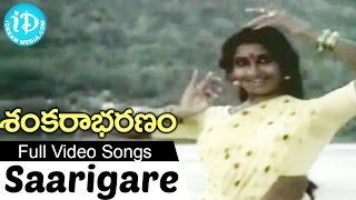 Shankarabharanam Movie - Sa Ri Ga Ri Video Song    J.V. Somayajulu    KV Mahadevan