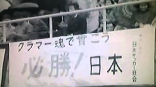 1964年東京五輪 黄金時代の予感