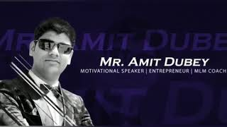 सफलता का शुत्र // Success tips// Amit Dubey