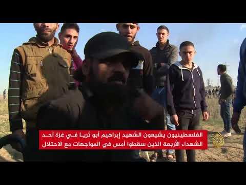 غزة تشيّع الشهيد إبراهيم أبو ثريا  - نشر قبل 1 ساعة