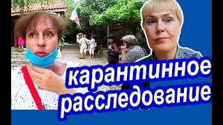 КАРАНТИН в Болгарии ШОКИРУЕТ Как ИЗМЕНИЛСЯ Отдых в Болгарии Во Время Карантина
