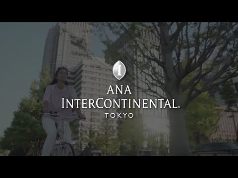 Corporate Video ANA InterContinental Tokyo Videographer