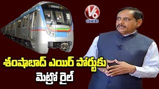 Face To Face With Metro MD NVS Reddy